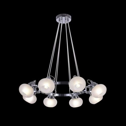 Подвесной светильник Linda FR5690PL-08CH