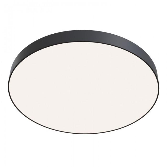 2Потолочный светильник Zon C032CL-L96B4K