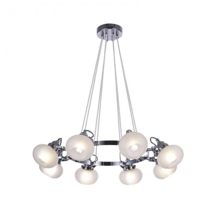 2Подвесной светильник Linda FR5690PL-08CH