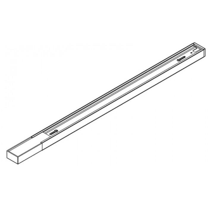 2Аксессуар для трекового светильника Track TRX001-111B
