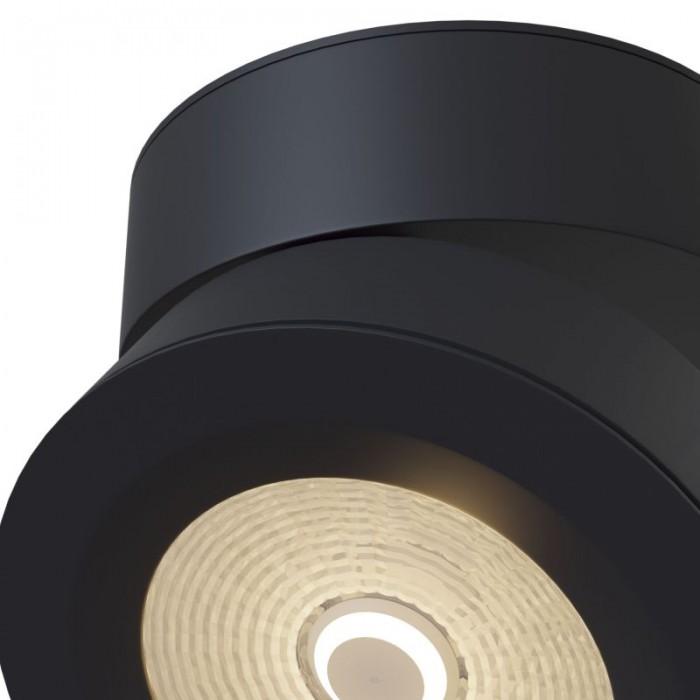 2Потолочный светильник Treviso C023CL-L20B