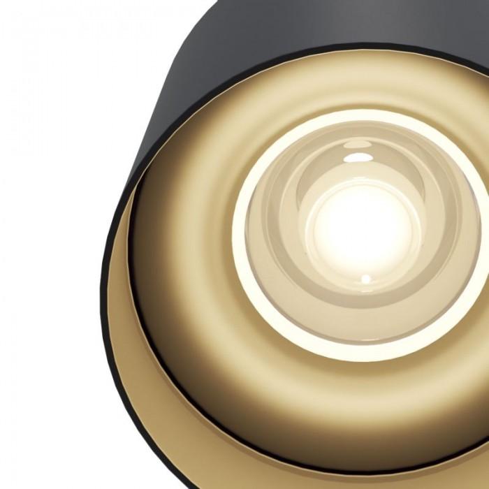 2Потолочный светильник Alfa C014CL-01B