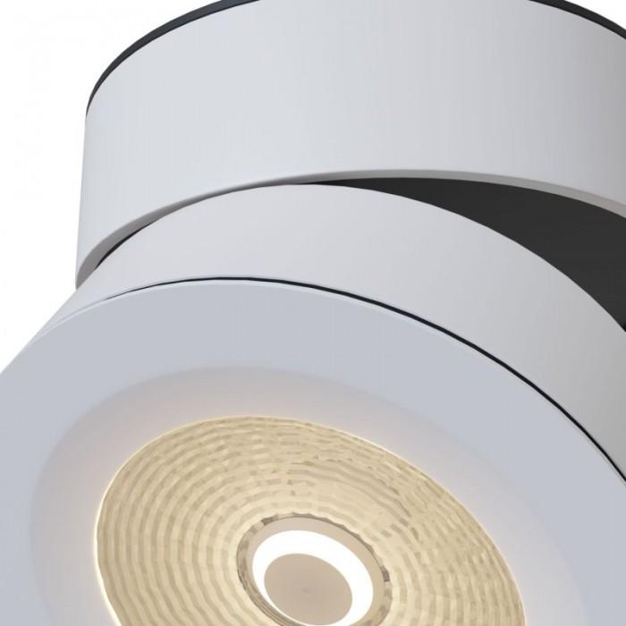 2Потолочный светильник Treviso C023CL-L20W