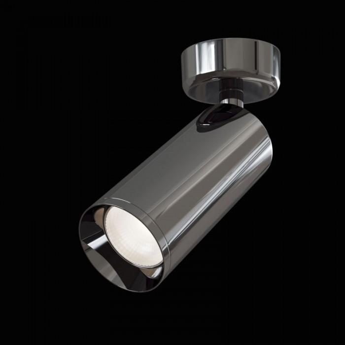 1Потолочный светильник Focus C017CW-01GF