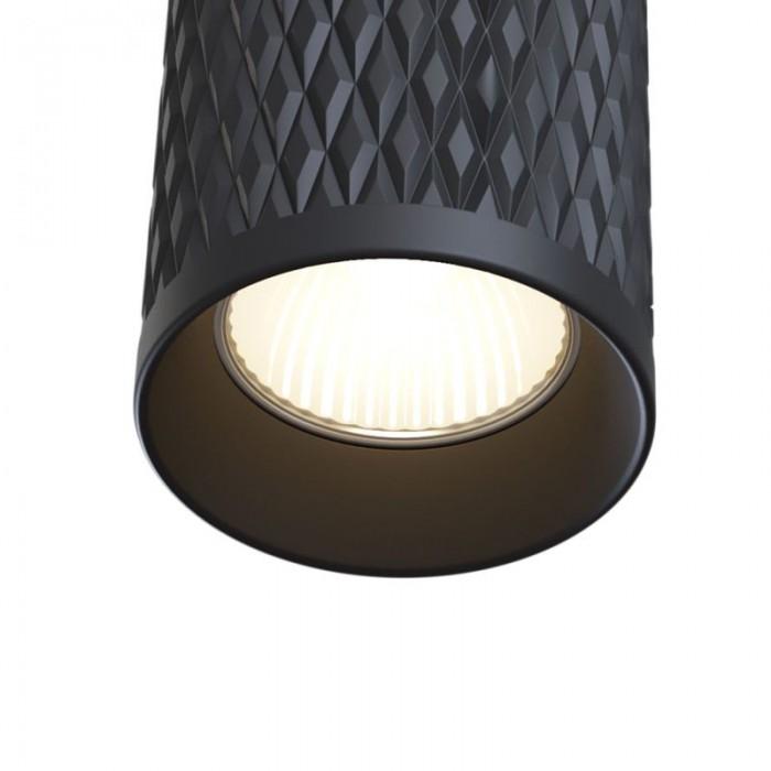 2Подвесной светильник Shelby P038PL-01B