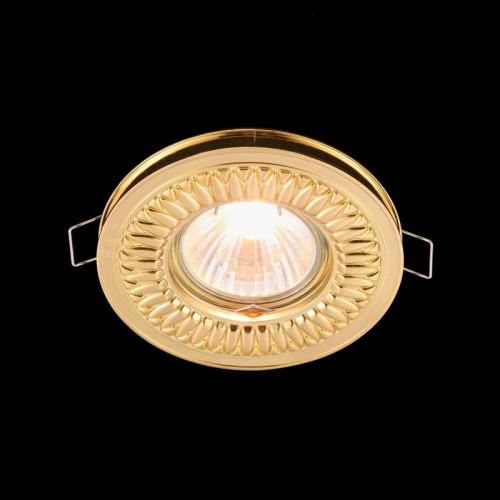 Встраиваемый светильник Metal Classic DL301-2-01-G