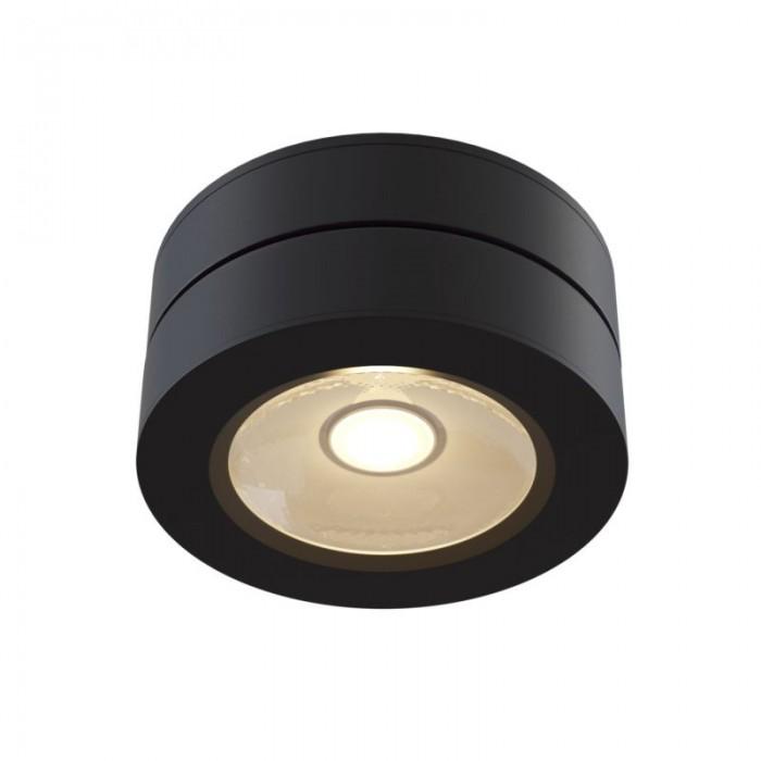 2Потолочный светильник Alivar C022CL-L12B4K
