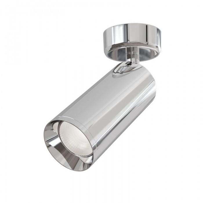 2Потолочный светильник Focus C017CW-01CH