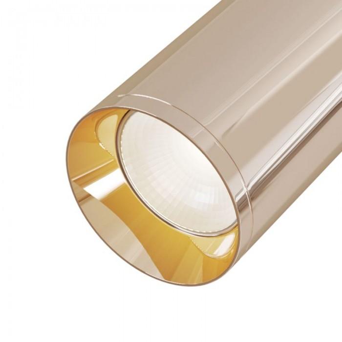 2Потолочный светильник Focus C017CW-01RG
