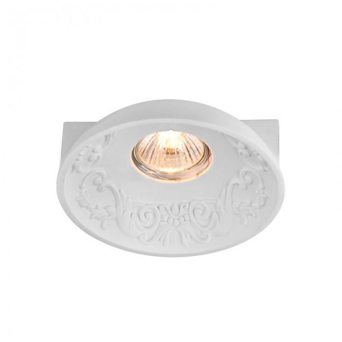 1Встраиваемый светильник Gyps Classic DL278-1-01-W