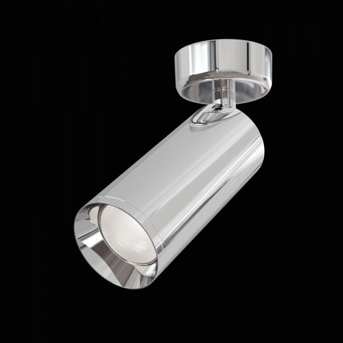1Потолочный светильник Focus C017CW-01CH
