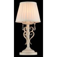 ARM288-00-G Настольная лампа Triumph Maytoni
