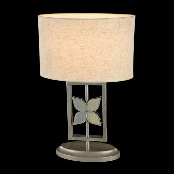 1Настольная лампа Montana H351-TL-01-N