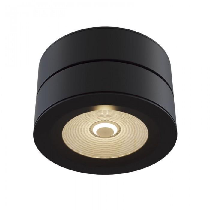 1Потолочный светильник Treviso C023CL-L20B