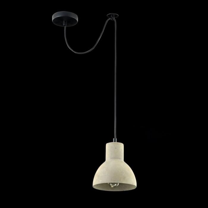 2Подвесной светильник Broni T434-PL-01-GR