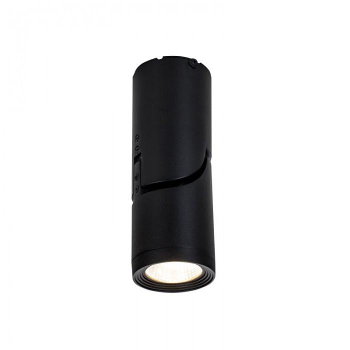 2Потолочный светильник Tube C019CW-01B