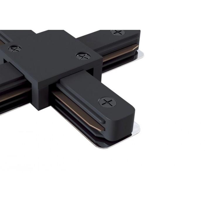1Аксессуар для трекового светильника Accessories for tracks TRA001CX-11B
