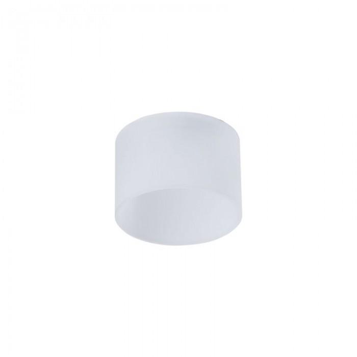 2Встраиваемый светильник Valo DL037-2-L5W
