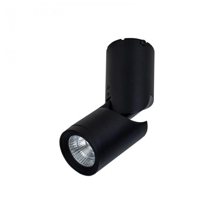 2Потолочный светильник Tube C019CW-01B4K