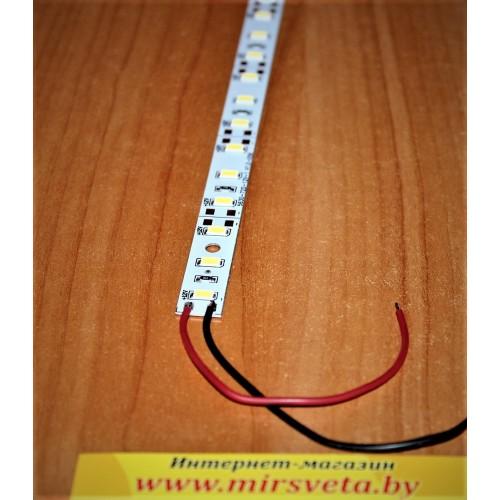 Светодиодная линейка 12V  белый холодный свет